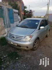 Toyota Ist | Cars for sale in Nairobi, Embakasi