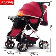 Convertible Stroller | Prams & Strollers for sale in Nairobi, Nairobi Central