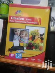 Clarion Ultra Glosst Photo Paper | Stationery for sale in Nairobi, Nairobi Central