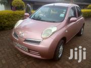 Nissan March 2009 Pink | Cars for sale in Embu, Central Ward