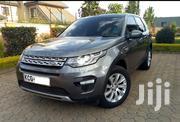 Land Rover LR4 2015 Gray   Cars for sale in Nairobi, Kilimani