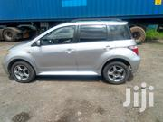 Toyota IST 2006 Silver | Cars for sale in Nairobi, Embakasi