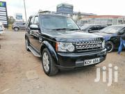 Land Rover Discovery II 2010 Black | Cars for sale in Nairobi, Karen