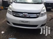 New Toyota ISIS 2012 White | Cars for sale in Mombasa, Kipevu
