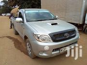 Toyota Hilux 2008 Silver | Cars for sale in Kitui, Kwavonza/Yatta