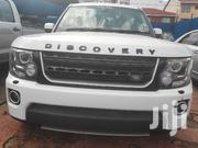 Land Rover Discovery II 2012 White | Cars for sale in Nairobi, Kilimani