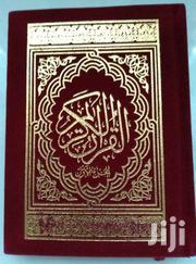 Full Quran In 3 Juz - New | Books & Games for sale in Nairobi, Karen