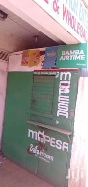 SHOP TO LET At Kisumu Ndogo,Langas | Commercial Property For Sale for sale in Uasin Gishu, Langas